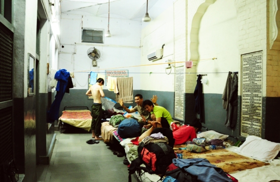 Sri Guru Ram Das Niwas外國人收容所