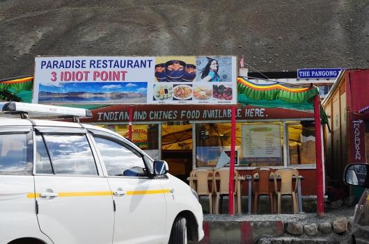 三個傻瓜餐廳